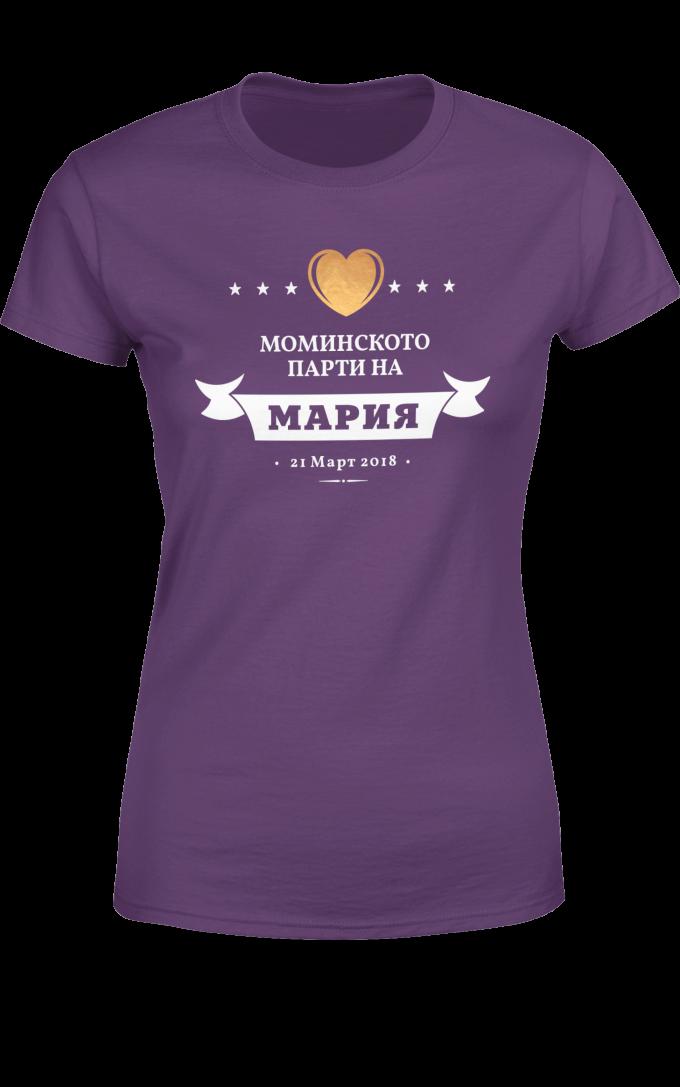 Тениска за Моминско Парти - Моминското Парти На ...